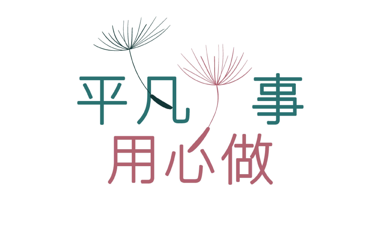Theme Logo Main Page